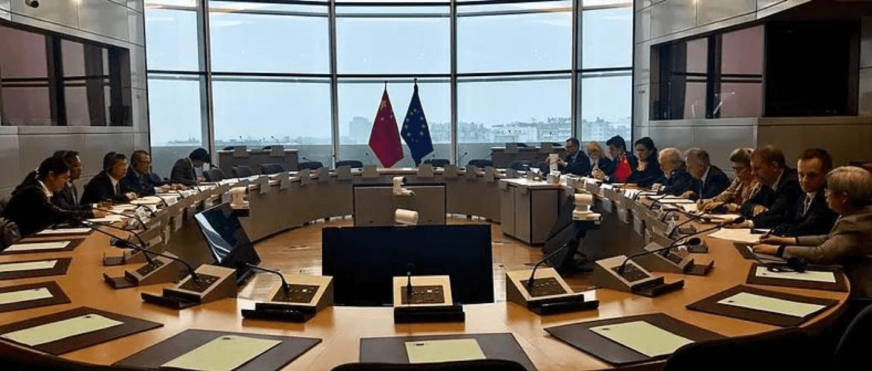 About EU-China Energy Cooperation Platform (ECECP)